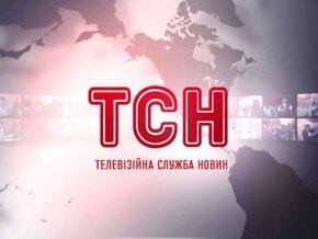 МВД: Расследования канала 1+1 направлены на дискредитацию милиции