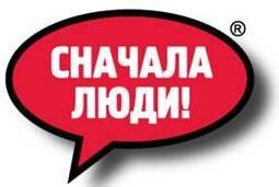 На страже демократии, 2011 - Выпуск 4