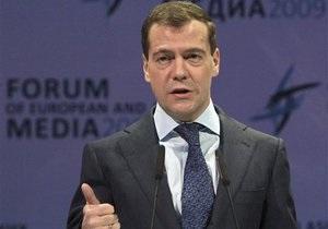 Медведев уверен, что Россия успешно справилась с кризисом
