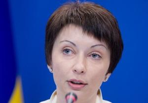 Янукович назначил нового министра юстиции