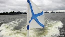 Сирия отрицает наличие кораблей ВМФ России у ее берегов