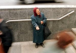 В Украине минимальна пенсия увеличена на 16 гривен