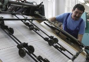 В ВО Батьківщина рассказали о количестве неучтенных бюллетеней в Харьковской типографии