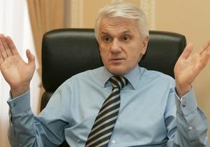 Литвин: Сегодня Рада не сможет рассмотреть законопроект о референдуме