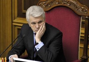 Литвин пообещал, что завтра Рада рассмотрит законопроект о публичной информации
