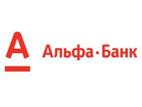 Общее собрание акционеров приняло решение о внесении изменений в Устав Альфа-Банка (Украина)