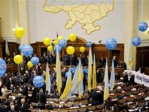 Верховная Рада обойдется украинскому бюджету в 600 млн грн