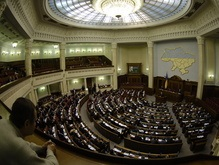 БЮТ намерен уволить Семенюк 5 февраля