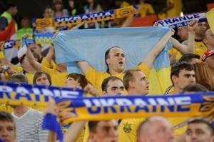 adidas одел болельщиков в футболки сборной Украины