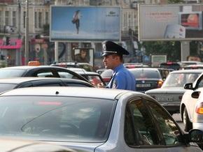 В Киеве ограничат движение на 10 улицах