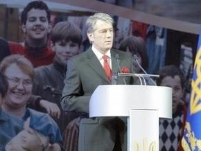 Ющенко поздравил украинцев с годовщиной  исторического референдума