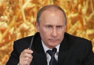 РБК daily: Путин объяснил Украине, кто виноват в высоких ценах на газ