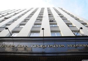 Назначен новый прокурор Киевской области