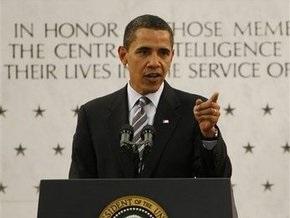 Обама высказал свою полную поддержку ЦРУ