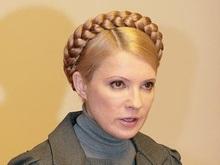 Тимошенко позволила Нафтогазу платить за газ без контрактов
