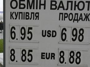 Торги на межбанке закрылись на уровне 7,3-7,5 грн/долл