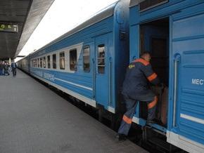 Жители Днепропетровска поставляли в Киев метамфетамин с помощью проводников