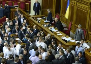 Оппозиция до завтра будет блокировать работу Рады - депутат