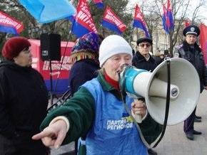 Гей-парад оказался блефом: в Одессе вместо гомосексуалистов собрались витренковцы