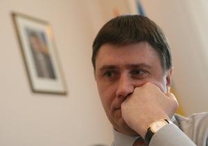 За Украину! заявляет о препятствовании ее деятельности со стороны Минобразования