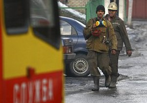 В Днепропетровской области на шахте Степная произошел пожар