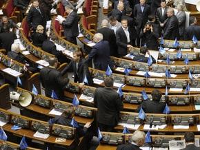Депутаты создали две комиссии по инциденту во Франкфурте