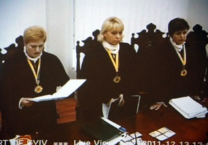 Суд огласил перерыв в рассмотрении апелляции Тимошенко до 20 декабря