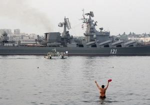 Christian Science Monitor: Зачем России база в Севастополе