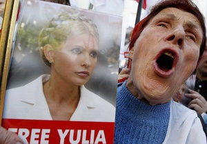 Тимошенко будет обязана возместить Нафтогазу 1,5 млрд грн - прокурор