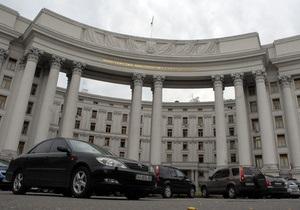 Украина возглавит ОБСЕ в 2013 году