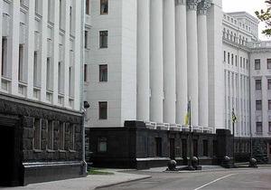 За годы независимости Украина почти вдвое увеличила количество чиновников