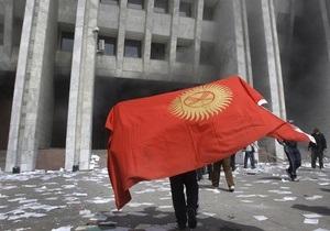 Делегация временного правительства Кыргызстана отправилась в Москву на переговоры