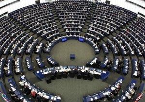 Евродепутат просит страны ЕС предоставлять политубежище украинским оппозиционерам