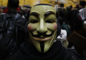Хакеры взломали один из сайтов правительства США