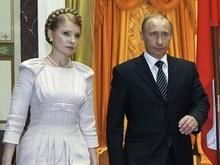 Тимошенко: Мы нашли компромисс с Газпромом