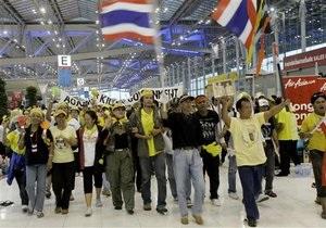 МИД обратился к украинцам, которые улетают в Таиланд
