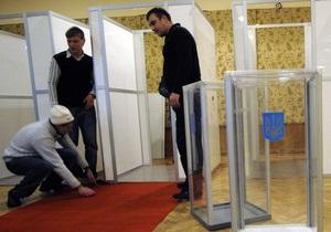 В Житомире милиция ищет ноутбук, исчезнувший с избирательного участка