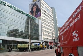 Банк «Финансы и Кредит» и ХК «АвтоКрАЗ» переехали дорогу кризису