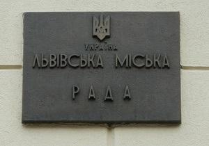 Еще пять чиновников Львовского горсовета уличены в подделке дипломов