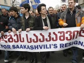 Грузинские оппозиционеры готовятся провести встречу со спикером парламента