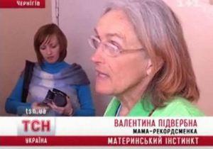 66-летняя роженица из Чернигова не способна ухаживать за ребенком: девочка может погибнуть - врачи