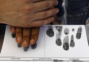 Французские власти будут брать отпечатки пальцев у высылаемых цыган