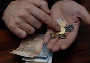 Азаров заявил о рекордно низких темпах инфляции в Украине