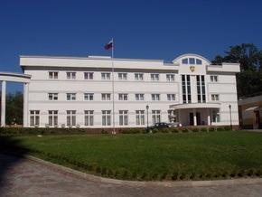 Свобода требует закрыть российское консульство в Одессе