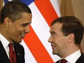 Обама и Медведев  перезагрузили  отношения