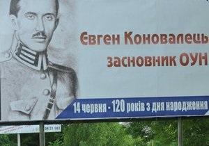 В Киеве проходит шествие в честь 120-летия со дня рождения основателя ОУН