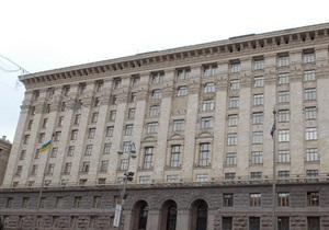 Киевская мэрия начала реорганизацию столичного главка здравоохранения