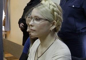 В Верховный суд подано заявление с требованием пересмотреть приговор Тимошенко