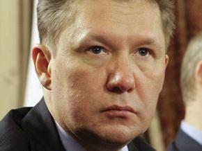 Миллер назвал цену на газ для Украины в первом квартале