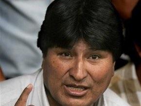 Боливия пригрозила разорвать отношения с Перу